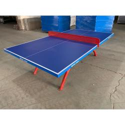 GATEGOLD TABLE TENNIS TABLE DQ-T020 SMC
