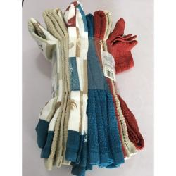 Set Of 10 Kitchen Towels